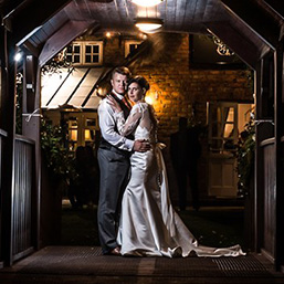 wedding venue hull east yorkshire